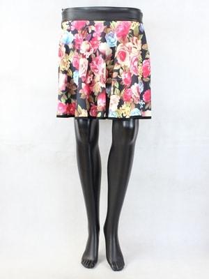 Sekacmix.cz - Květovaná sukně - Šaty - sukně - Dámské oděvy ff9b9237b4